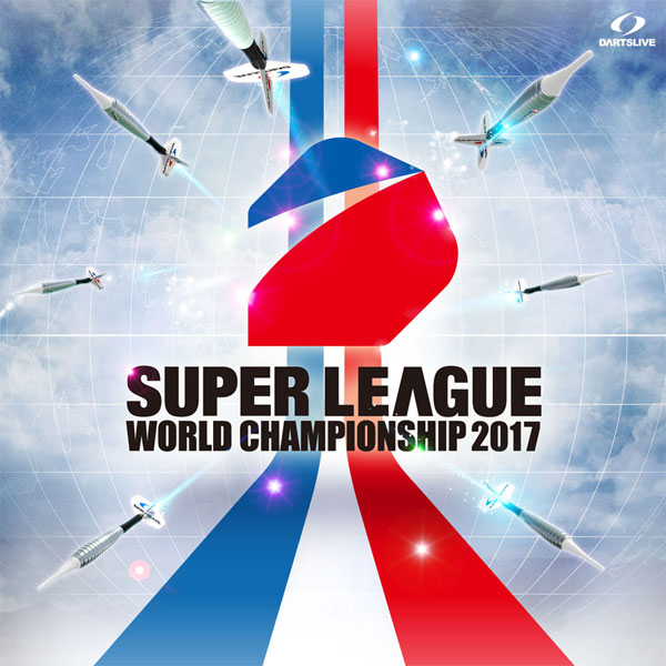 SUPER LEAGUE WORLD CHAMPIONSHIP 2017