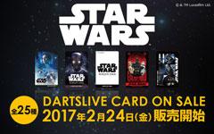 【情報解禁!】STAR WARS DARTSLIVE CARD第1弾 発売決定