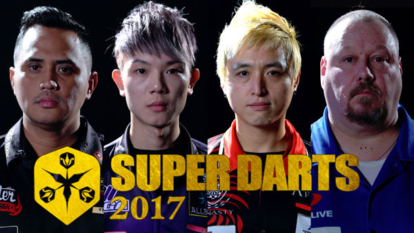 【SUPER DARTS 2017】選手紹介Video第3弾 公開