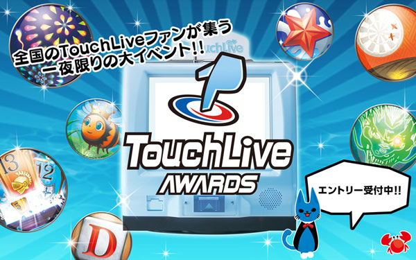 TouchLive AWARDS