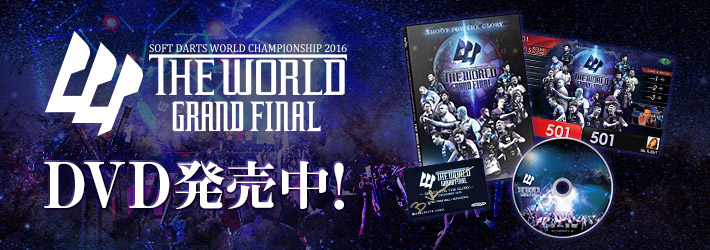 THE WORLD 2016 GRAND FINAL DVD