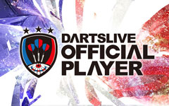 【第2弾】2017年度 DARTSLIVE OFFICIAL PLAYER 発表!