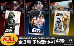 【予約受付中】STAR WARS Special DARTSLIVE CARD 全3種