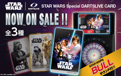 STAR WARS Special DARTSLIVE CARD 全3種類 NOW ON SALE!!