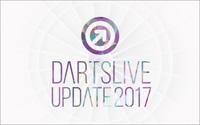 【DARTSLIVEアップデート】2017年、DARTSLIVEは生まれ変わります。