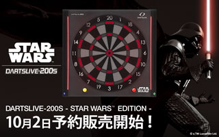 DARTSLIVE-200S - STAR WARS EDITION - 本日予約販売開始!