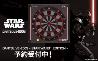 DARTSLIVE-200S - STAR WARS EDITION - 予約受付中!