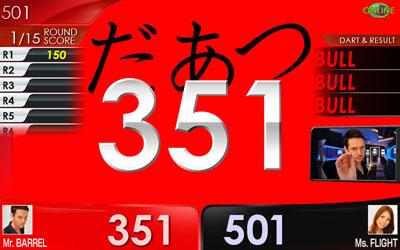 新Appテーマ「hiragana(ひらがな)」が40%オフで登場!