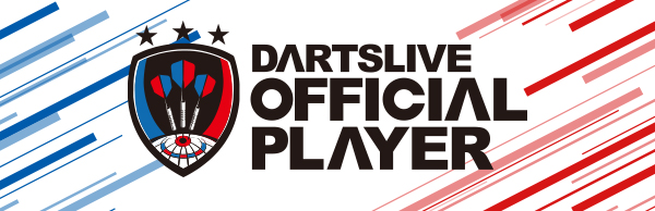 DARTSLIVE OFFICIAL PLAYERE