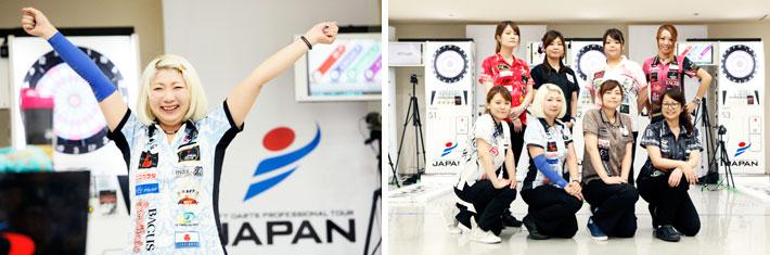 SOFT DARTS PROFESSIONAL TOUR JAPAN