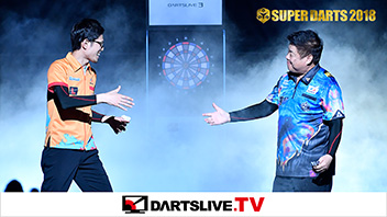 SUPER DARTS 2018 名勝負 Part 2【DARTSLIVE.TV】