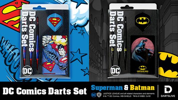 DCコミックスの大人気キャラクター、スーパーマンとバットマンのダーツセットが登場!