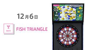 12月6日(木)にDARTSLIVE3新パーティーゲーム「FISH TRIANGLE」が登場!