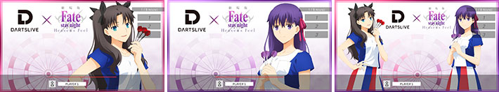 DARTSLIVE×劇場版「Fate/stay night [Heaven's Feel]」