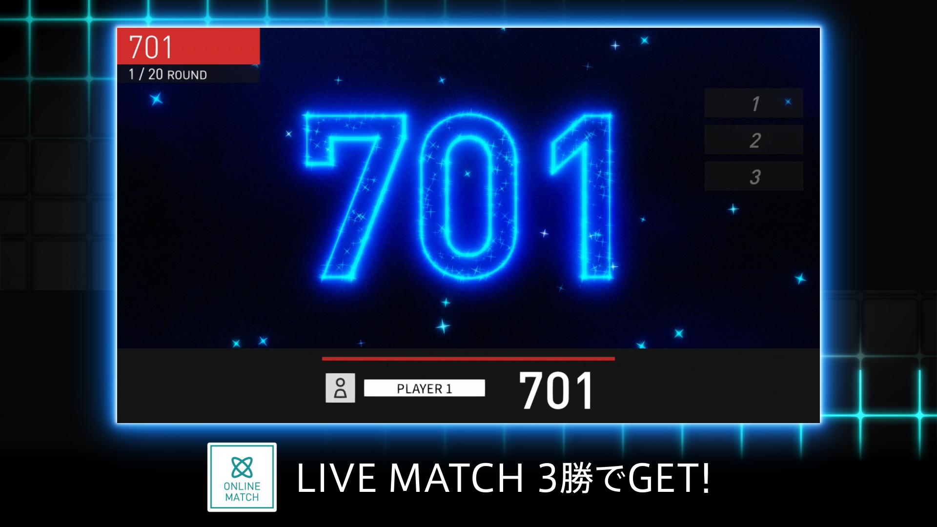 【DARTSLIVE3】LIVE MATCHでU-22応援キャンペーン開始!