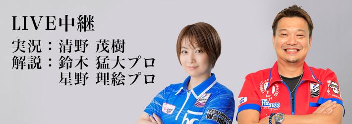 LIVE中継.jpg