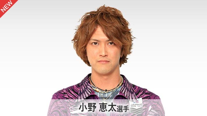 ダーツライブが小野恵太選手とパートナーシップ契約を締結