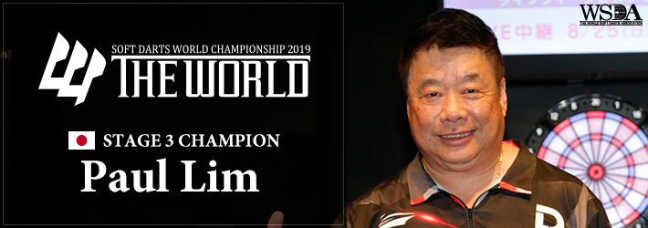【THE WORLD 2019】STAGE 3 結果速報