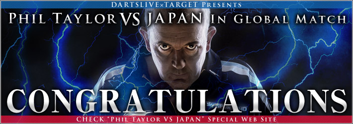 PHIL TAYLOR VS JAPAN IN GLOBAL MATCH