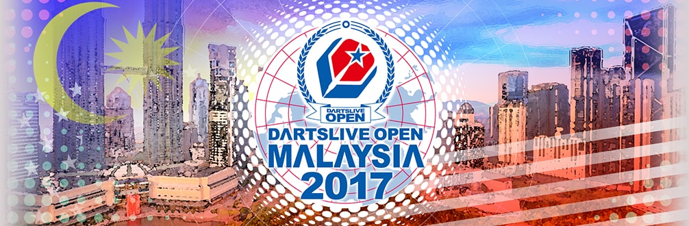 DARTSLIVE OPEN 2019 MALAYSIA
