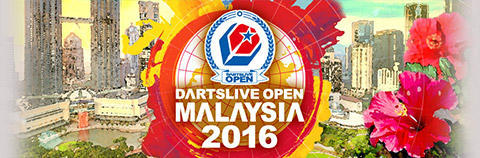 DARTSLIVE OPEN MALAYSIA 2017