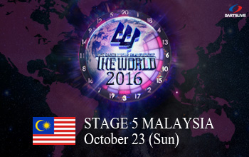 THE WORLD STAGE 5 MALAYSIA Day 1 - 10月21日(金)