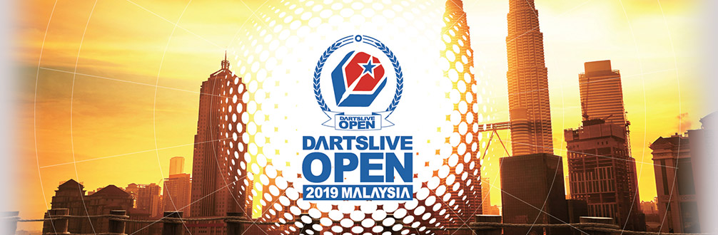 DARTSLIVE OPEN 2017 MALAYSIA