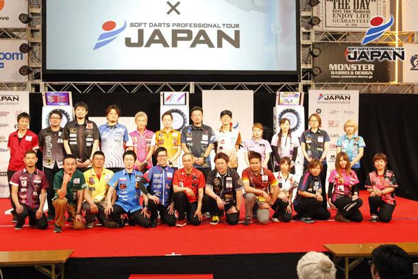JAPAN 16 & JAPAN LADIES 8
