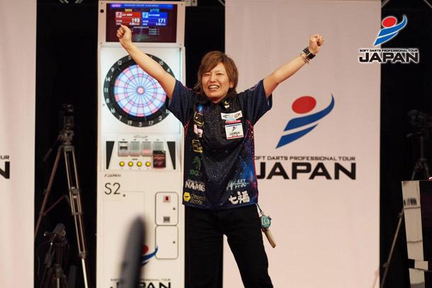Champion Yuriko Yamaguchi