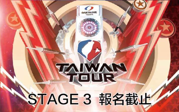 TAIWAN TOUR 2016 STAGE 3