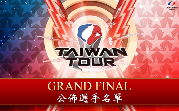 TAIWAN TOUR 2016 GRAND FINAL