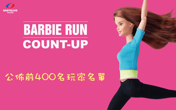 BARBIE RUN COUNT-UP