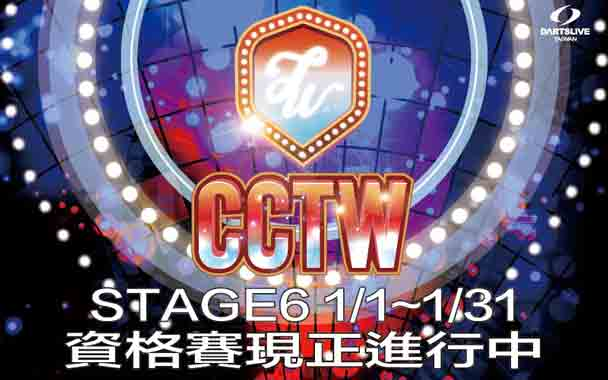 CCTW STAGE 6