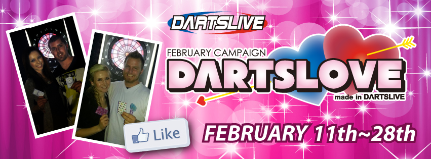 DARTSLOVE_FB_Coverpage.jpg