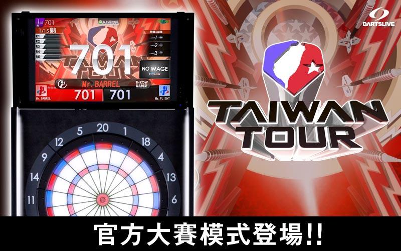 TAIWAN TOUR