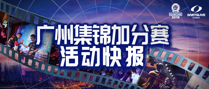 GZ web banner.jpg