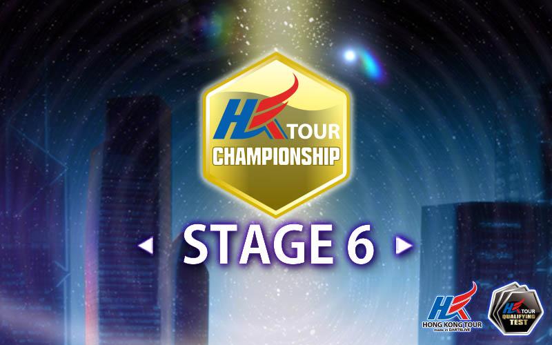 HKTCS_stage6_thank.jpg
