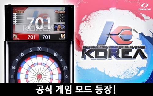 KOREA 701.jpg