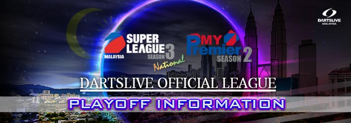 SUPER LEAGUE SEASON 3 / MY PREMIER SEASON 2