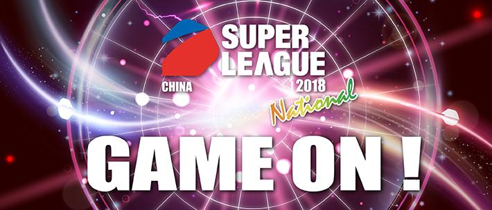 SL web banner.jpg