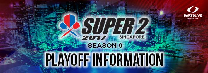 SUPER 2 SEASON 9 Playoff information