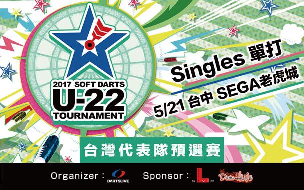 U22_S_pic-01.jpg