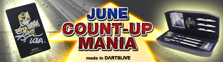 US_CU_june_mania_web_banner.jpg