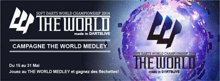 theWorld2014_FR_r2_fb-banner.jpg