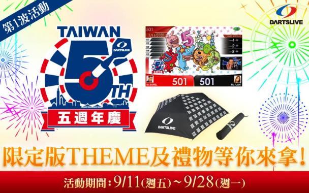 Thumbnail image for DL2.jpg