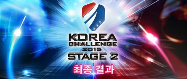 KOREA_CHALLENGE_2015_STAGE_2_Web_Banner_3.jpg