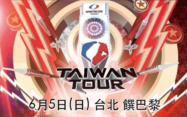 TAIWAN TOUR 2016 STAGE 1