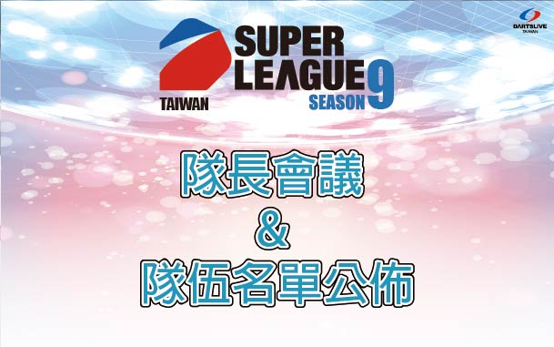 SUPER LEAGUE SEASON 9