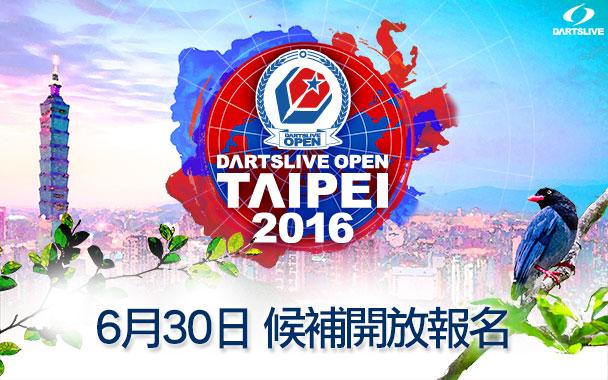 DARTSLIVE OPEN TAIWAN