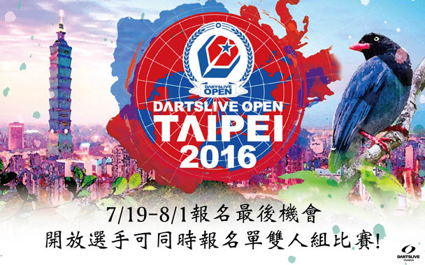 DARTSLIVE OPEN TAIPEI STAGE